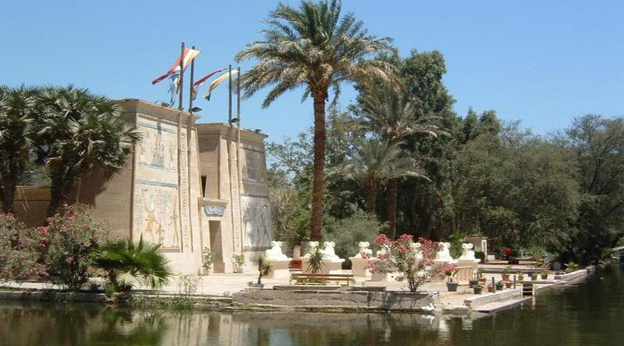 pharaonic-village