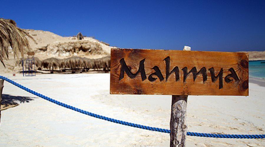 mahmya-island